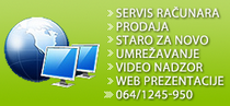 Servis racunara 064/1245950